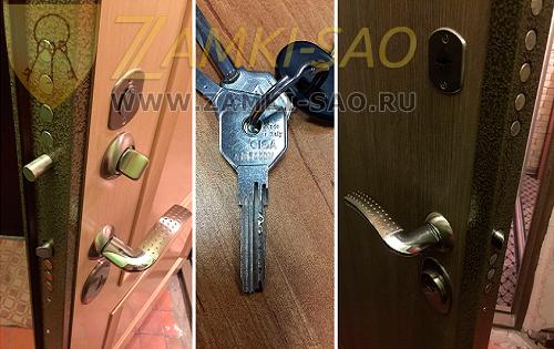Поменять дверные замки в квартире москва